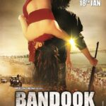 Bandook 2013 Hindi Movie Watch Online In Full HD 1080p Free Download