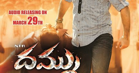 Dammu 2012 Hindi Movie Watch Online