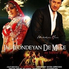 Jag Jeondya De Mele 2009 Punjabi Movie Watch Online