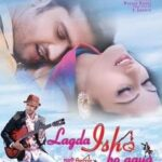 Lagda Ishq Ho Gaya 2009 Punjabi Movie Watch Online