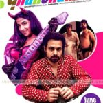 Ghanchakkar (2013) Hindi Mp3 Songs