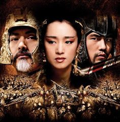 Curse of the Golden Flower (2006) 300MB Dual Audio