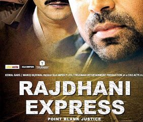 Rajdhani Express (2013) Hindi Movie 420P 300MB DVDRip