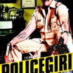 Policegiri (2013) Hindi Movie DVDRip 720P ESubs
