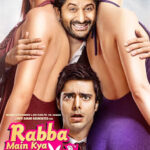 Rabba Main Kya Karoon (2013) 300MB DVDScr