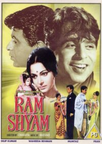 Ram Aur Shyam (1967) Hindi Movie DVDRip