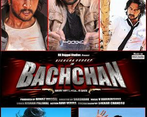 Bachchan (2013) Kannada Movie Hindi Dubbed DTHRip