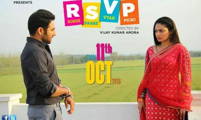 Ronde Saare Viah Picho (2013) Punjabi Movie