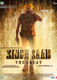 Singh Saab the Great (2013) Hindi Movie Scam