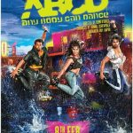 ABCD: Any Body Can Dance (2013) DVDRip 720P