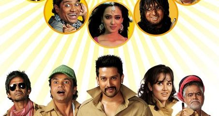 Bin Bulaye Baraati (2011) Full Movie Download Watch Online