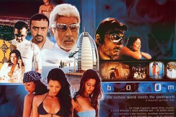 Boom (2003) Hindi Movie DVDRip