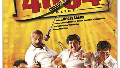 Chaalis Chauraasi (2012) Hindi Movie DVDRip