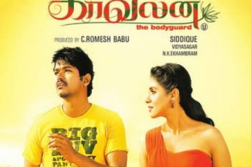 kaavalan (2011) hindi dubbed
