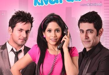Pooja Kiven Aa (2013) Punjabi Movie DVDRip