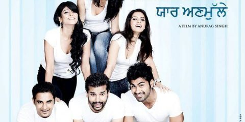 Yaar Anmulle (2011) Full Punjabi Movie Download Watch Online