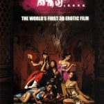 3-D Sex and Zen Extreme Ecstasy 2011 Watch Online Full Movie