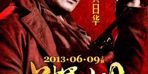 7 assassins (2013) watch online
