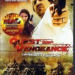 The Quest for Vengeance 2014 Watch Online