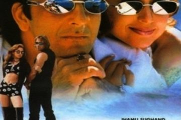 Daud (Fun On The Run) (1997) Watch Online | Hindi Movie | Free