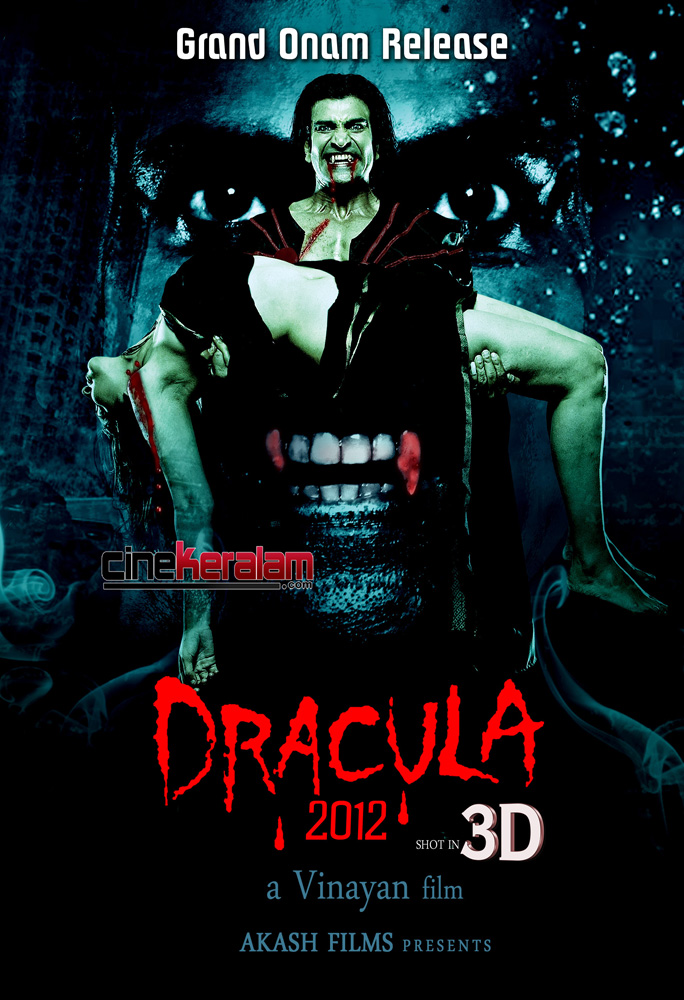 Dracula 2012 Watch Online