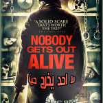 Nobody Gets Out Alive (Down the Road 2013) Watch Online