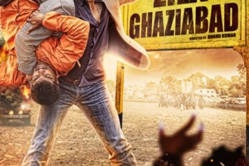 Zila Ghaziabad 2013 Watch Online