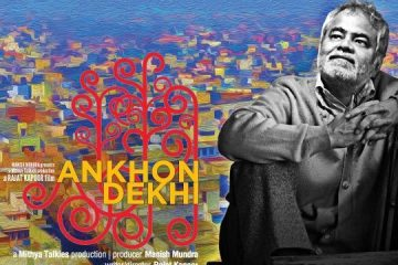 Ankhon Dekhi (2014) Watch Online movie for free