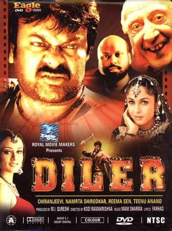 Diler The Daring 2004 Movie Watch Online for free/downloade