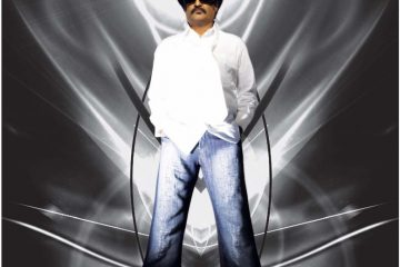 Sivaji (2007) Watch Online Hindi Dubbed Full Movie