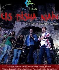 Us Disha Main (2014) Watch Online Hindi Full Movie