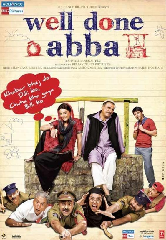 Well Done Abba 2010  Watch Online Movies For Free