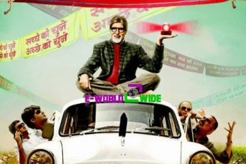 Bhoothnath Returns  (2014) Hindi Movie Watch Online for free