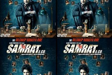 Samrat And Co. (2014) Full Hindi Movie Watch Online IN HD 1080p