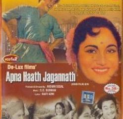 Apna Haath Jagannath 1960 Hindi Movie Watch Online In Full HD 1080p free Downloade