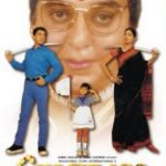 Chachi 420 (1998) Hindi Movie Watch Online In Full HD 1080p