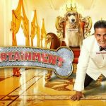 It's Entertainment Official Movie Trailer Akshay Kumar