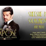 The Xpose (2014) Full Hindi Movie Watch Online And Download