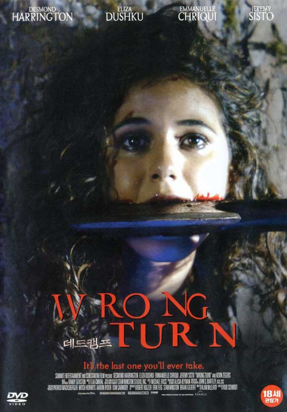 Watch Full movie  Wrong Turn (2003) In Hindi Full HD 1080p