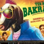Yeh Hai Bakrapur (2014) Watch Online For Free In 1080p