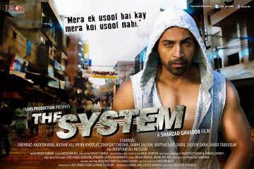 The System 2014 Movie Watch Online For Free
