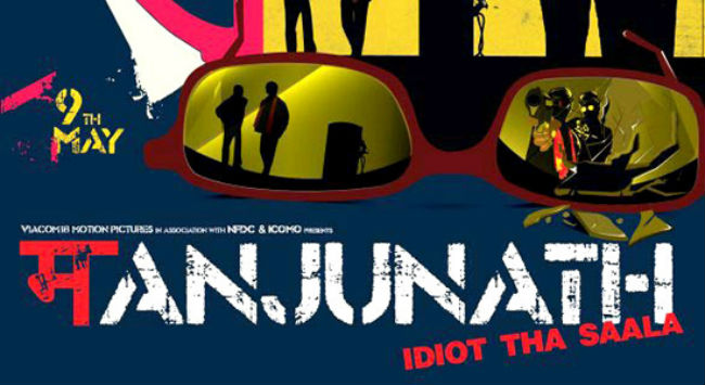 Manjunath (2014) Watch Hindi Movie Watch Online For Free In HD 720p