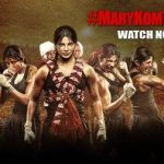 Mary Kom (2014) Hindi Movie Official Trailer In HD 1080p