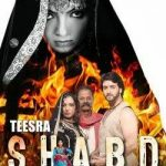 Teesra Shabd Hindi Dubbed  Full Movie Free Download In HD 1080p