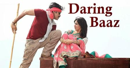 Daring Baaz (2013) Tamil Movie In Hindi Dubbed Free Download In 300MB
