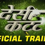 Desi Kattey (2014) Hindi Movie Official Trailer 1080p