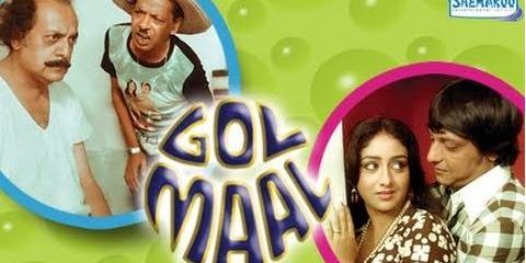 Gol Maal (1979) Hindi Movie Free Download In 300MB