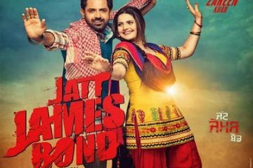 Jatt James Bond (2014) Punjabi Movie