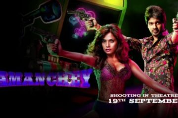 Tamanchey (2014) Hindi Movie Trailer 720P Watch Online