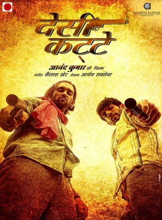 Desi Kattey (2014) Hindi Movie 350 MB HD 480p Free Download